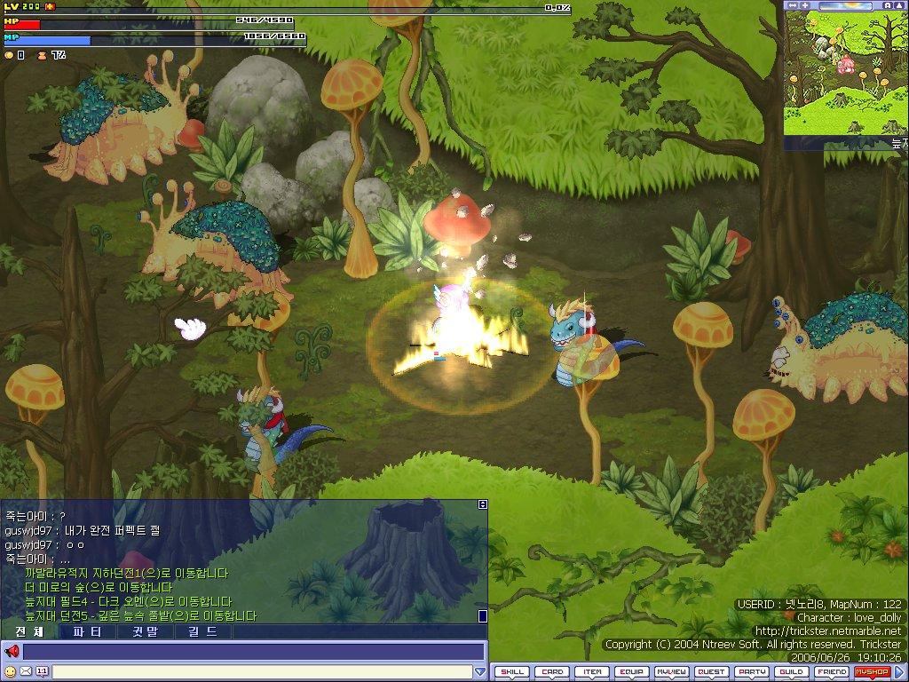 Trickster Online: Malandros! Trickster04