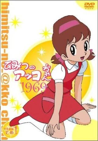 10 họa sĩ truyện tranh làm thay đổi lịch sử truyện tranh Nhật Bản Akkochan1969box1