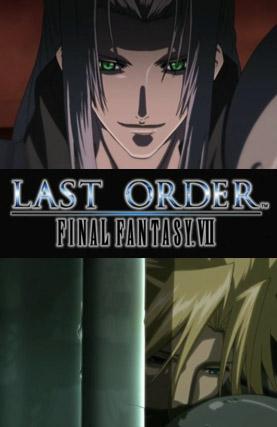 Final Fantasy VII Last Order Ffvii-last-order