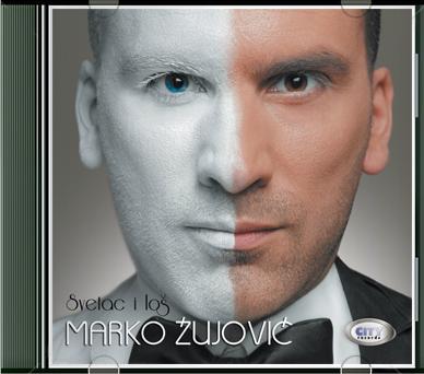 Narodna - Zabavna Muzika 2013 - Page 6 Marko_Zujovic-Svetac_I_Los-2013-