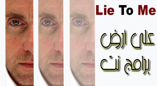 مسلسل :: إكذب علي Lie To Me :: الموسم الأول بصيغة RMvB مترجمة 7