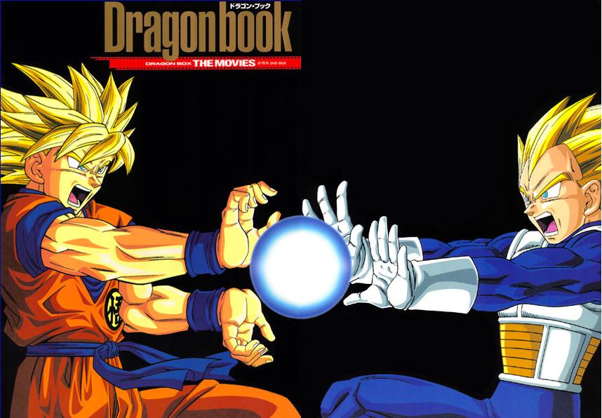 Entrenamiento TatSumaRu. - Página 2 Dragon-ball-vegeta-y-goku