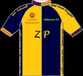 Palmarès 2015 ZUK