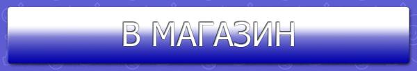"""Джинсы оптом для организации соместных покупок от """"Jini"""" Forum_06"""