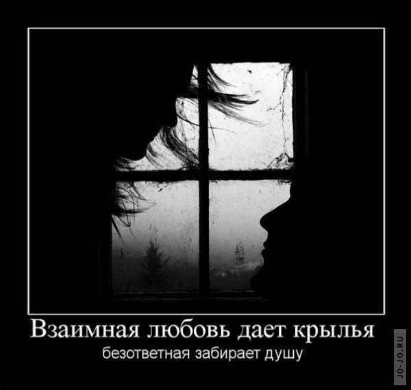 Конкурс: День Св. Валентина  1293901929_dem_love_07