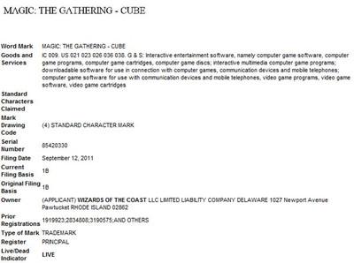[MTGO] Magic: the Gathing - Cube 43549-400