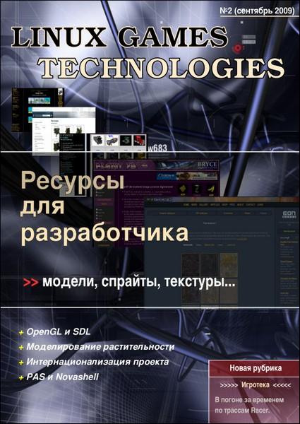 Linux №2 0297531059538566