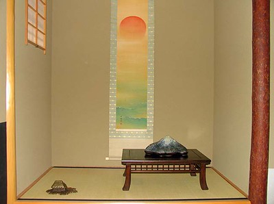 presentacion de un suiseki (tokonoma) 259963626_qtuyP-S