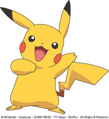 personnage charismatique Pi_jukebox_pikachu