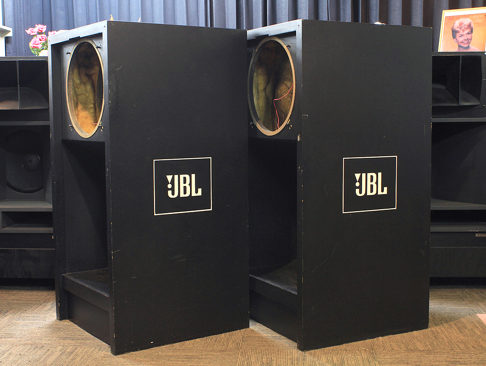 Où acheter des caisses de JBL ? B2