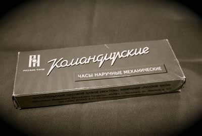 Nouvelle acquisition russe Vostok_k_2