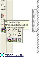 Проблемы и решения - Страница 17 047fa6ebbbb8t