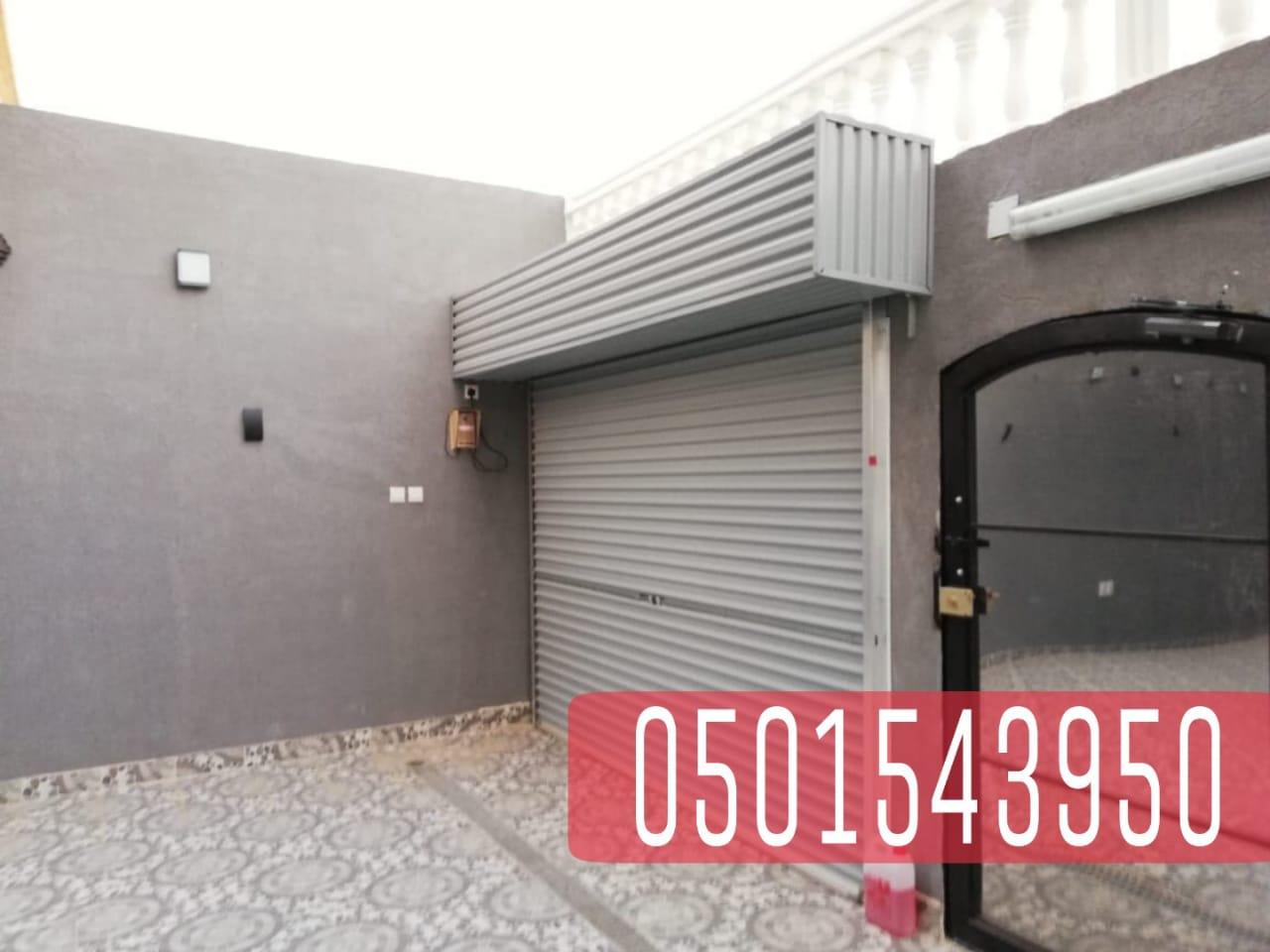 ورشة تركيب نوافذ شتر المنيوم , صيانة نوافذ في جدة , 0501543950 P_2077mkm9o5