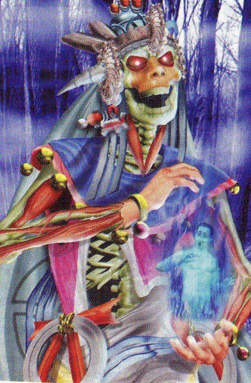 Deidades aztecas 093