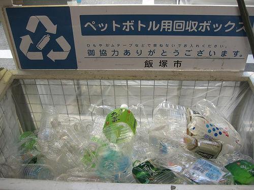 El reciclaje en Japón E13