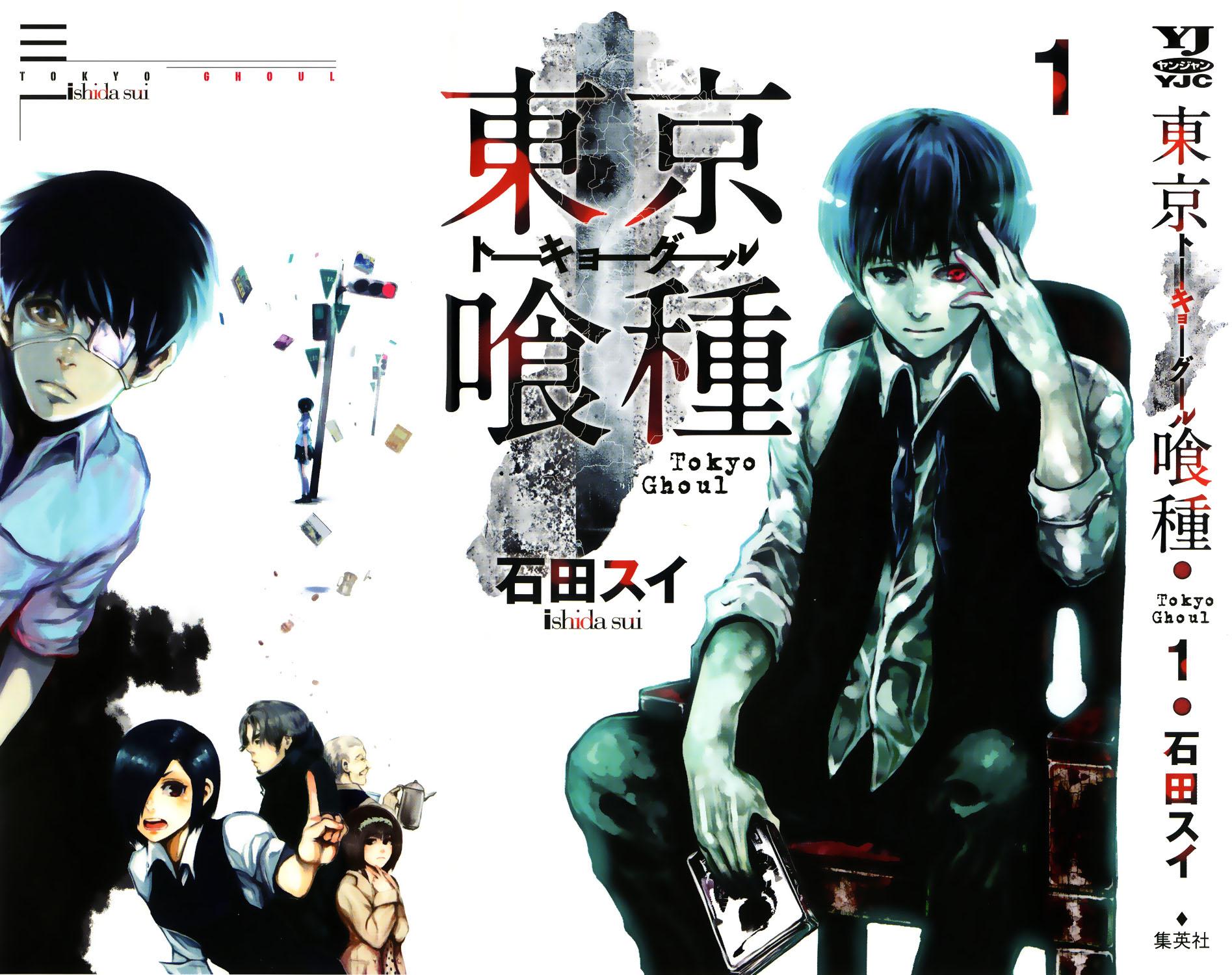 Manga, el perfecto equilibrio entre literatura y dibujo D79DE7B32