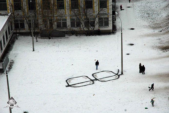 Arte Urbano 59B87E82C