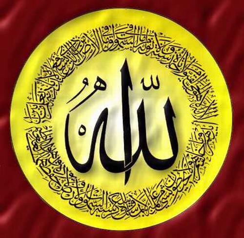 الرقم سبعة فى القرآن والكون Number--seven-secret-1