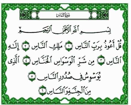 الرقم سبعة فى القرآن والكون Number--seven-secret-5