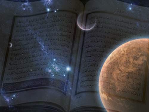 الرقم سبعة فى القرآن والكون Number--seven-secret-7