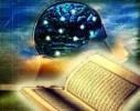 ثلاثة أرباع الشفاء في القرآن - الشفاء في القرآن  Healing_0