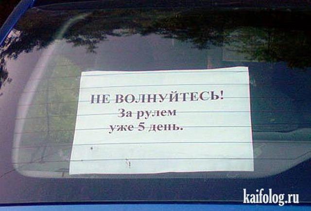Авто-мото-фото :) 1313663145_029