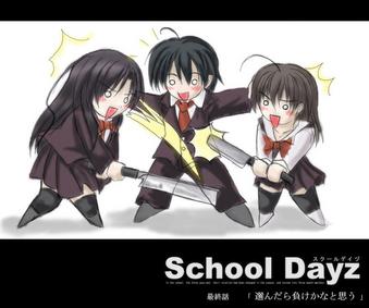 School Days ;) Tmpphprzqjef
