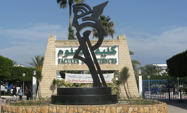 Faculté des sciences de Monastir : Grève ouverte des étudiants de la 3e année Faculte-des-sciences-de-Monastir