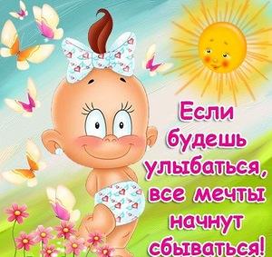 Страничка Irina_K, Бакалавр - 2*2 этап  - 1 часть - Страница 4 82534273