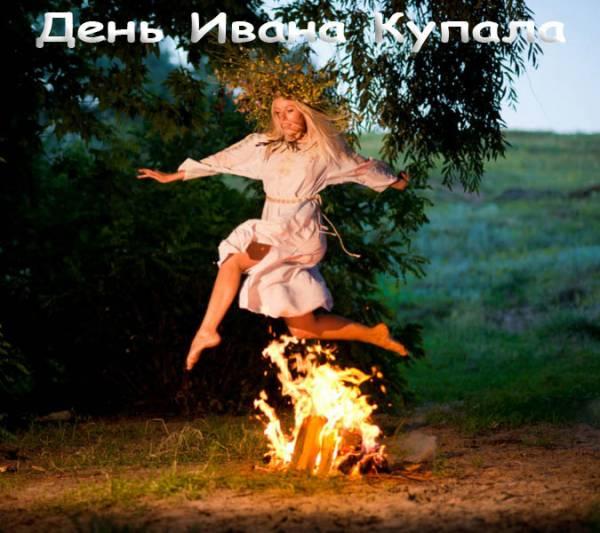 Форумчане с Украины, давайте общаться! - Страница 18 512213801
