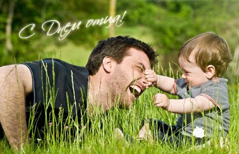Праздники и радости - Страница 15 23937824