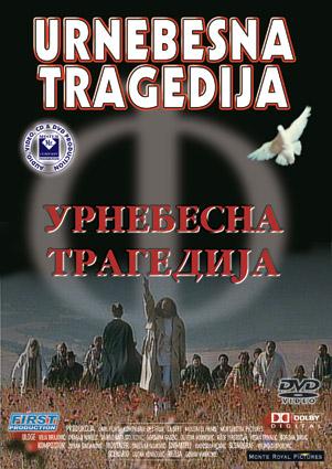 Kaladont naziva filmova  - Page 10 Urnebesna-tragedija-DVD_Dra