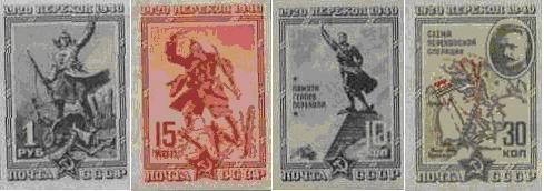 """Новости по """"Катынскому делу"""" - Страница 5 Marki-1940-november"""