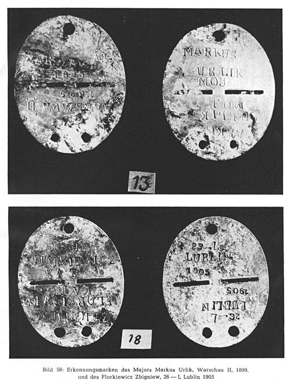 Жетоны из Катынских могил? - Страница 19 Amk331b58