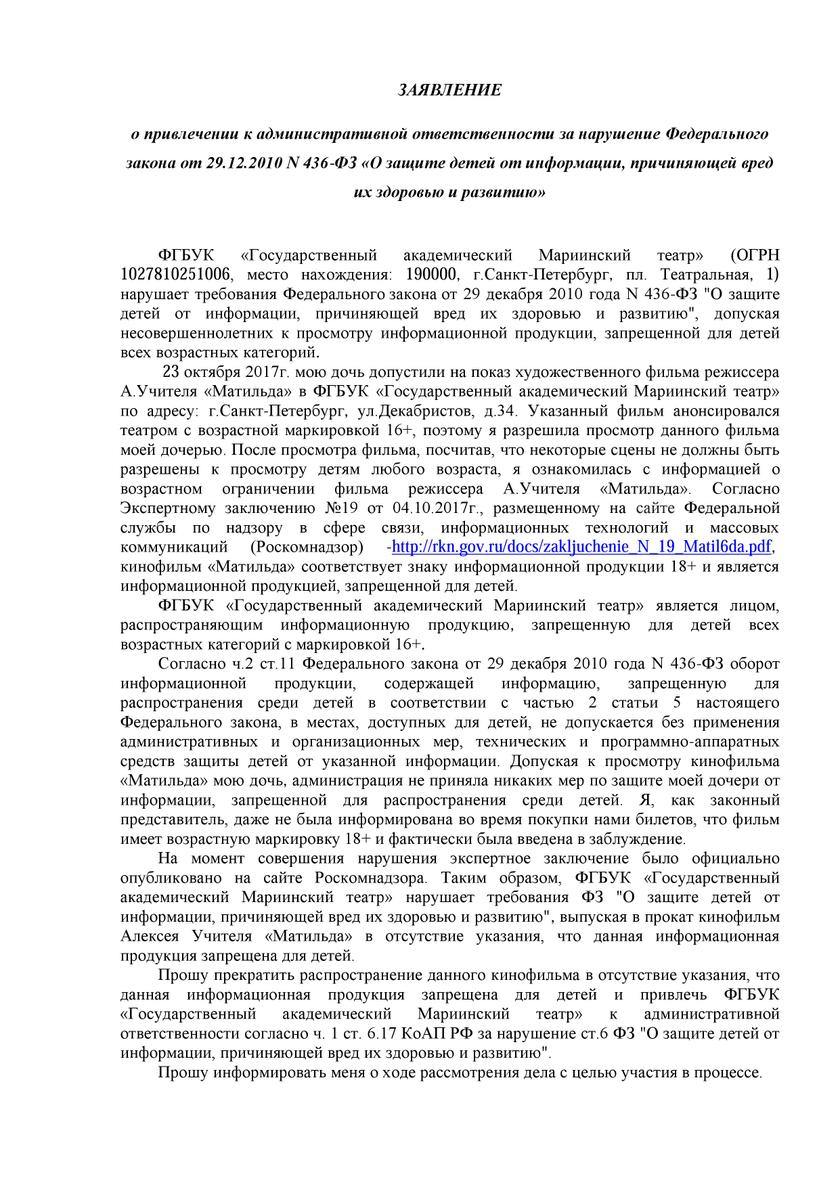Мифы о Распутине 59ef2d13