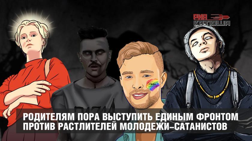 новостей - Калейдоскоп новостей - Страница 8 5be98bf0