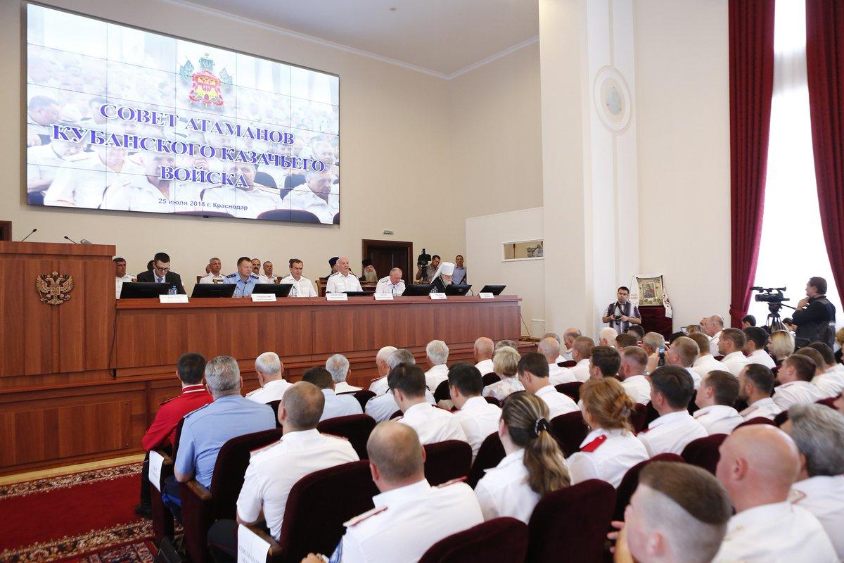 Губернатор Кубани дал 3 месяца на назначение замами глав муниципалитетов казачьих атаманов 50730450