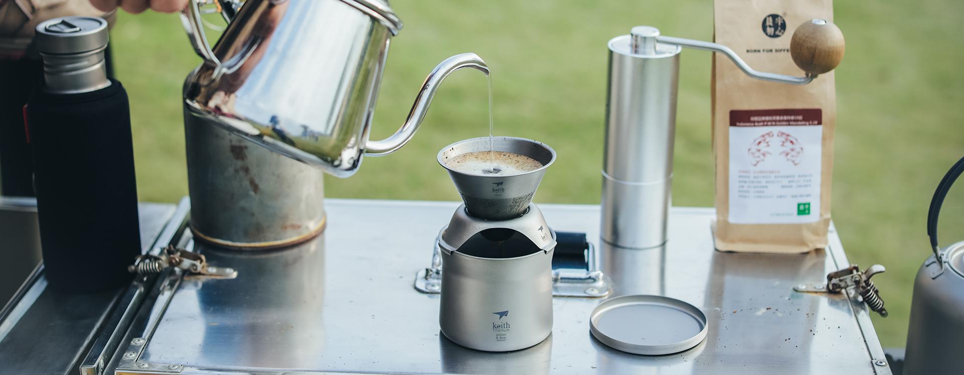 Faire du café en cyclo-camping 1-1P11QI10ET