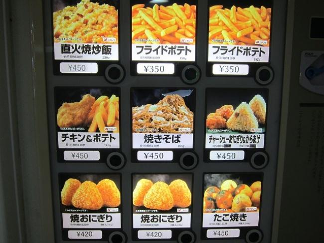 10 phát minh sáng tạo khiến thế giới phải phục sát đất Nhật Bản 8055110-img-71360416140-1481095135-650-056e1787f2-1481288480-1488707961480