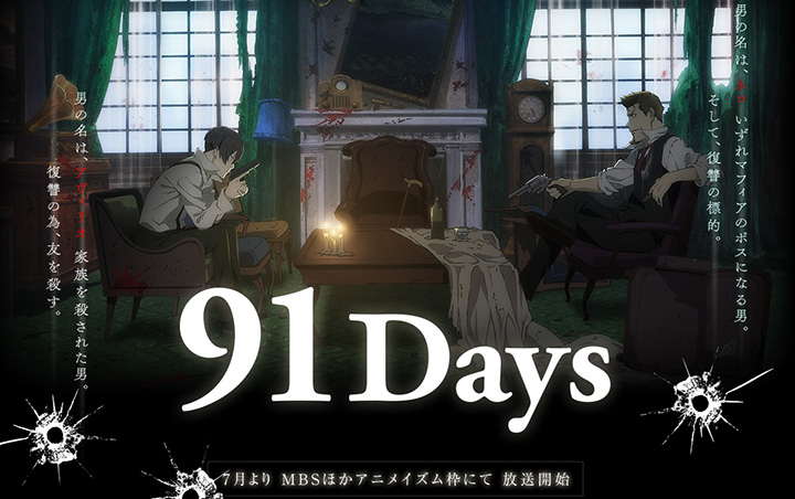 [ANIME] 91 Days 91days-title