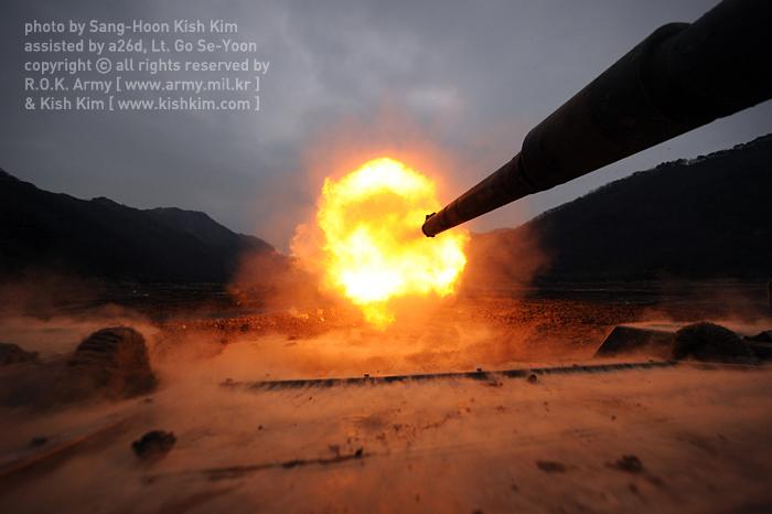 Corée du sud 038
