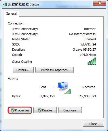 partager la connexion internet de votre Laptop avec un appareil sous Android(via un câble USB) 4b6b21d8-8c1a-422a-8ef8-a1aae7248608