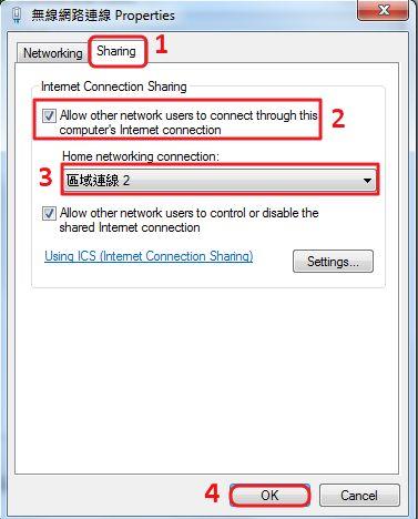 partager la connexion internet de votre Laptop avec un appareil sous Android(via un câble USB) 67050ca6-091a-4ae4-b4ea-3a21c931404b