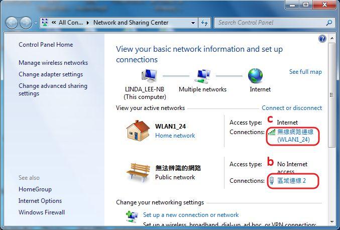 partager la connexion internet de votre Laptop avec un appareil sous Android(via un câble USB) B390cc21-a33c-4a73-82ae-e2d19bb45cde