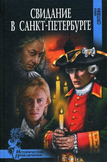 Рецензии на книги Original