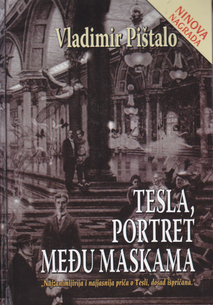 Vladimir Pištalo TESLA-PORTRET-ME%C4%90U-MASKAMA-VLADIMIR-PI%C5%A0TALO