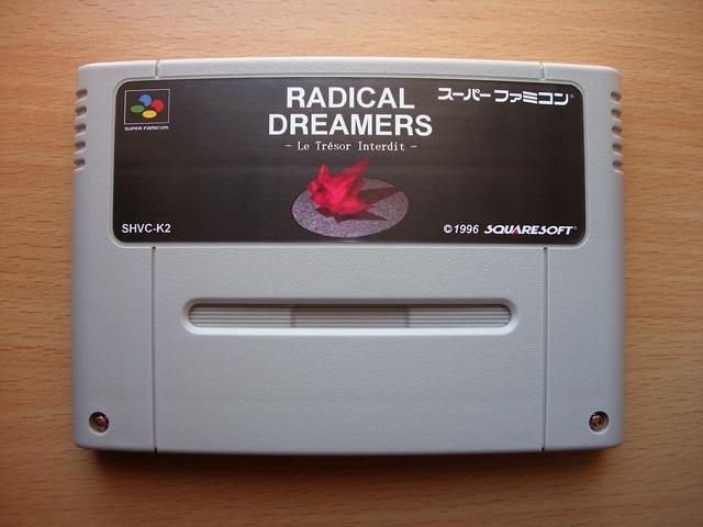 La collect de koga Radical_Dreamers