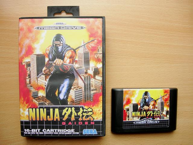 La collect de koga Ninja_Gaiden