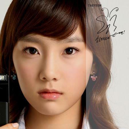 Đừng dại làm...SAO Taeyeon_kjp