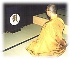 la pratique sur la lettre A Ajikan1